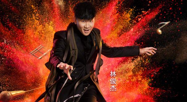 《梦想的声音》林俊杰宣传片