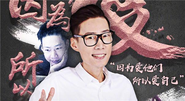 《中国梦想秀10》第4期