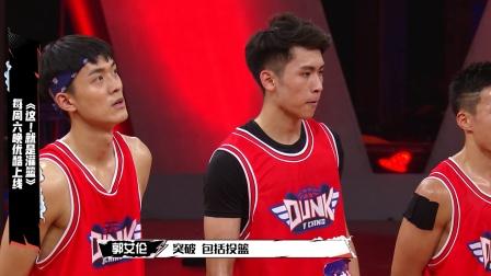 杨皓喆周锐关键进球
