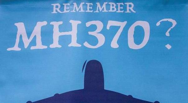 MH370原调查团队将解散