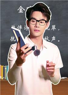 """王凯被封""""语文老师"""""""