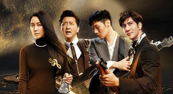 《2019中国好声音》第8期