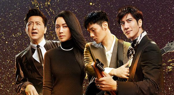 《2019中国好声音》第14期