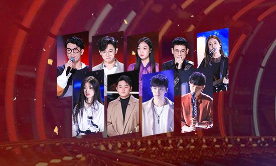 《2020中国好声音》第12期