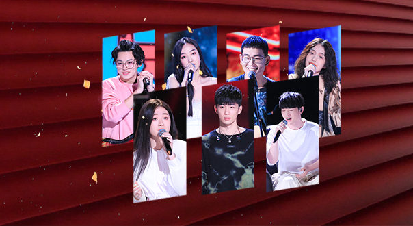《2020中国好声音》第13期
